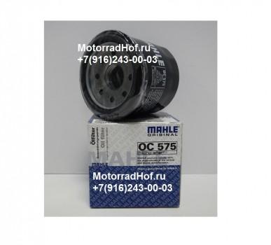 Масляный фильтр MAHLE OC575 (арт  OC575), аналог 15410-MCJ-505